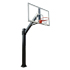 Hercules Diamond Basketball System